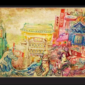 Tablou arhitectura japoneza, Printly