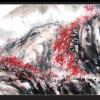 Tablou peisaj asiatic, Printly